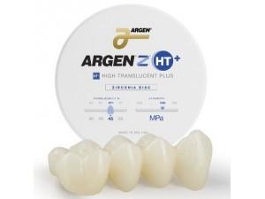 Argen HT+ 98x14 B2